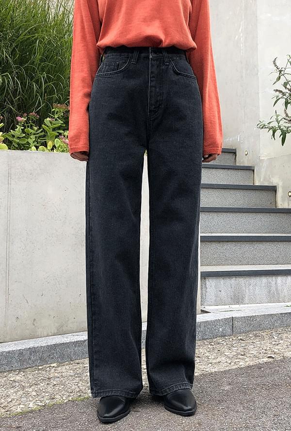 Brushed wide denim pants