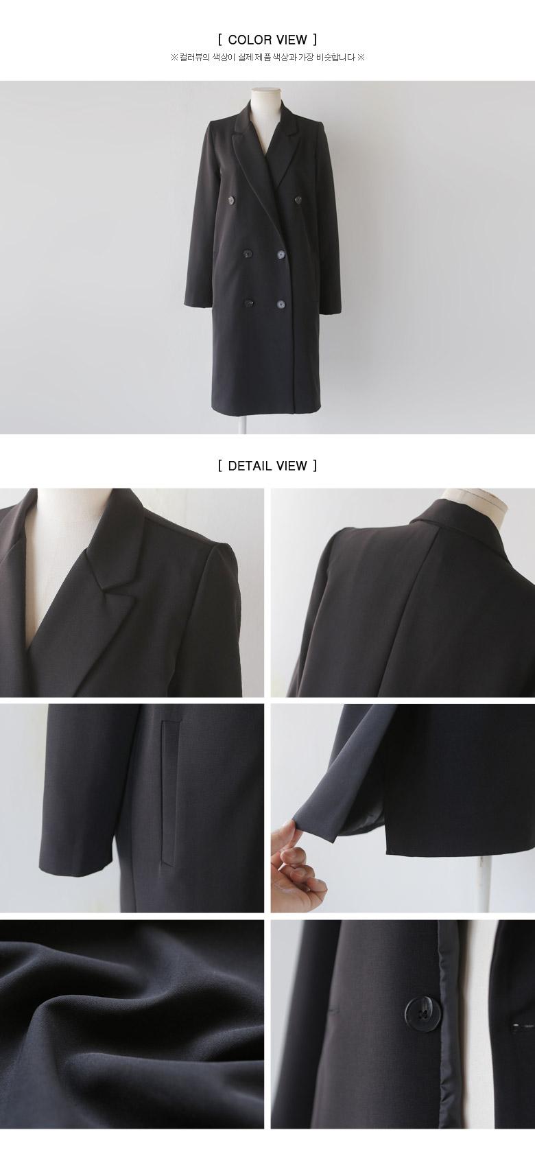 UN Simple Double Jacket