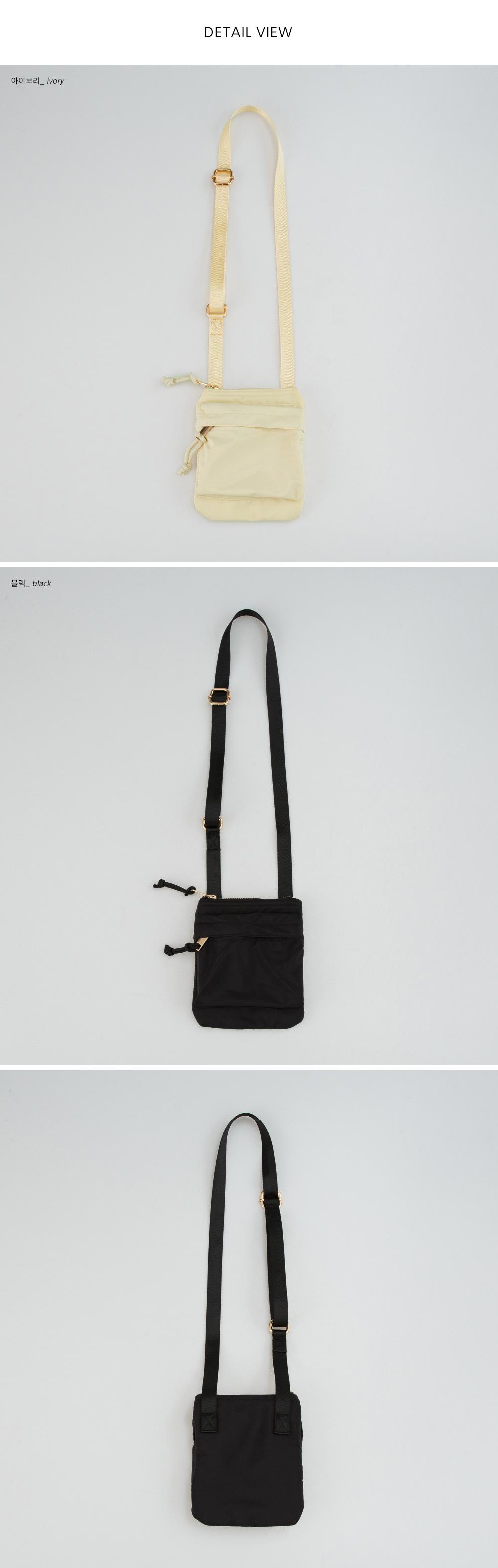 daily cross mini bag