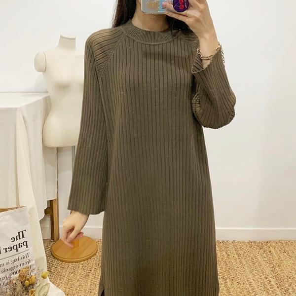 Anais ribbed knit long dress