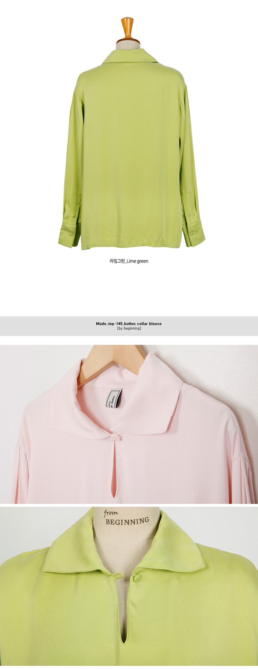 Made_top-149_button collar blouse (size : free)