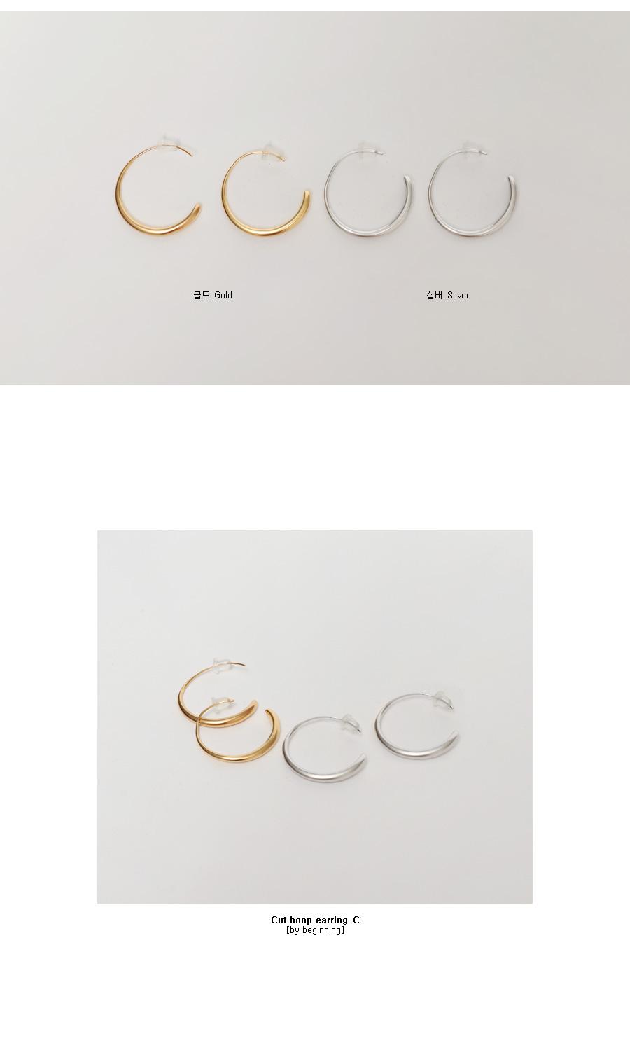 Cut hoop earring_C