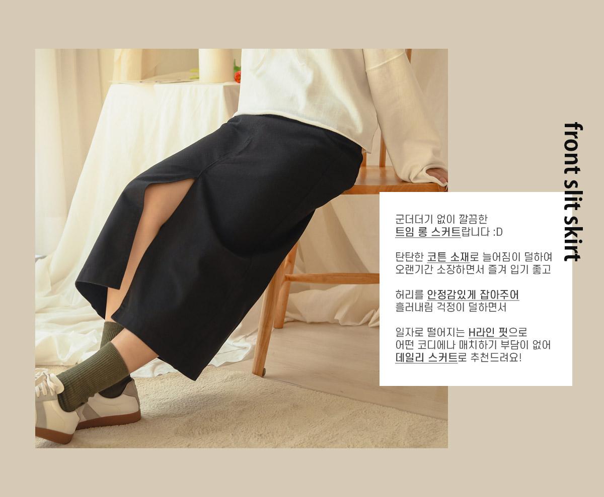 Front Slit Skirt _H