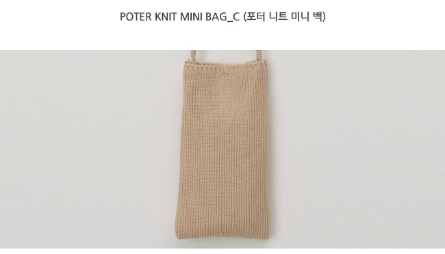 Poter knit mini bag_C