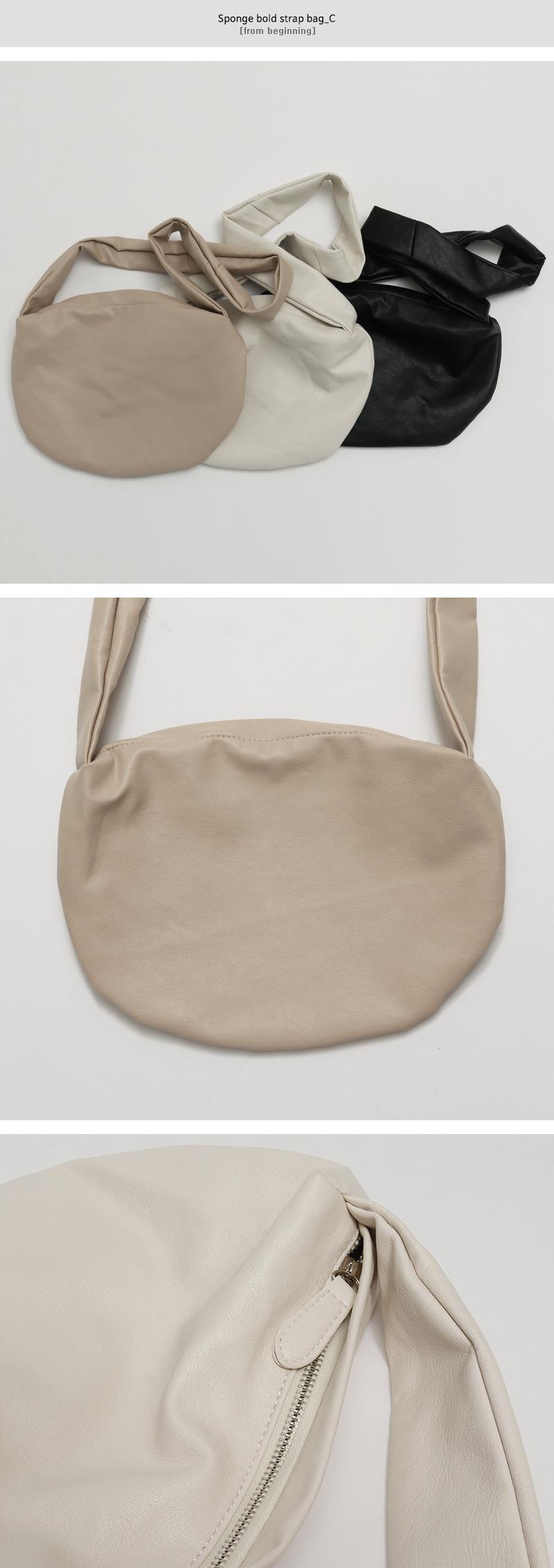 Sponge bold strap bag_C