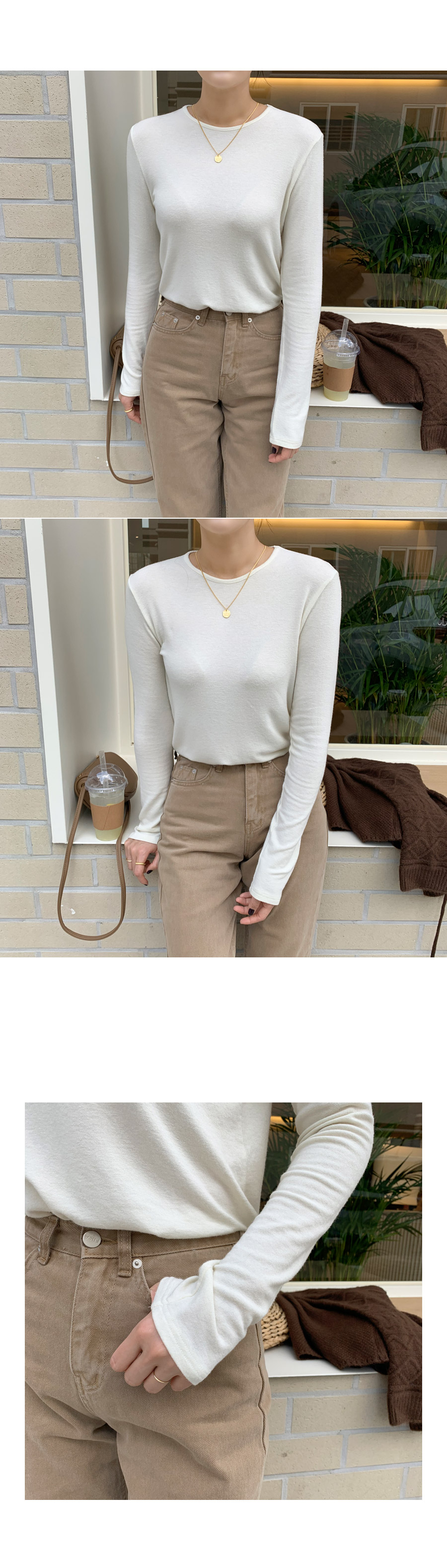 Mered wool t