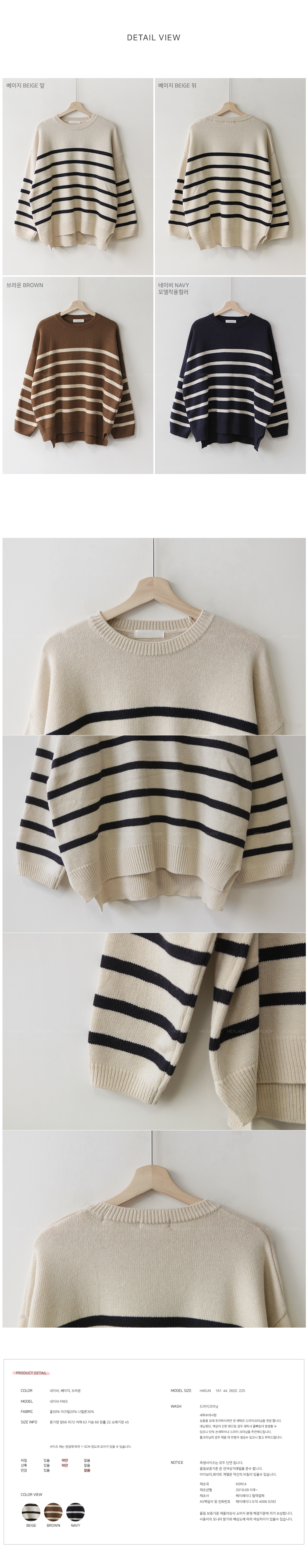 Zea Dangara wool knit