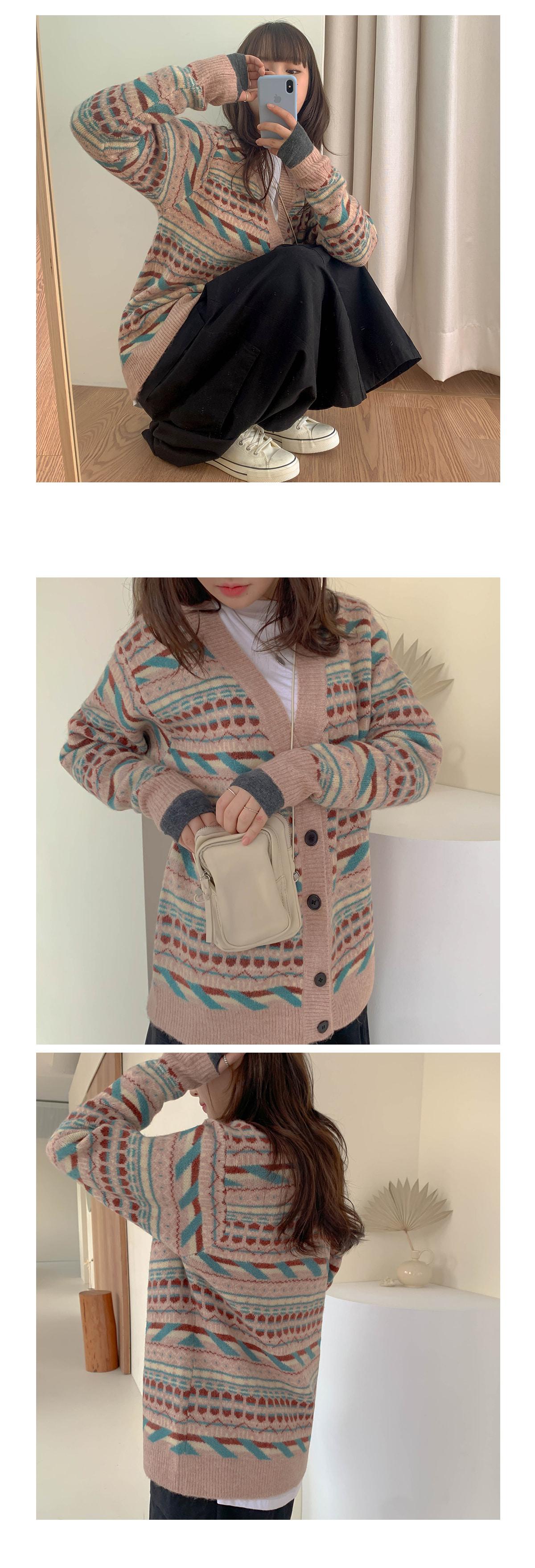 Nordic Melt Knit Cardigan