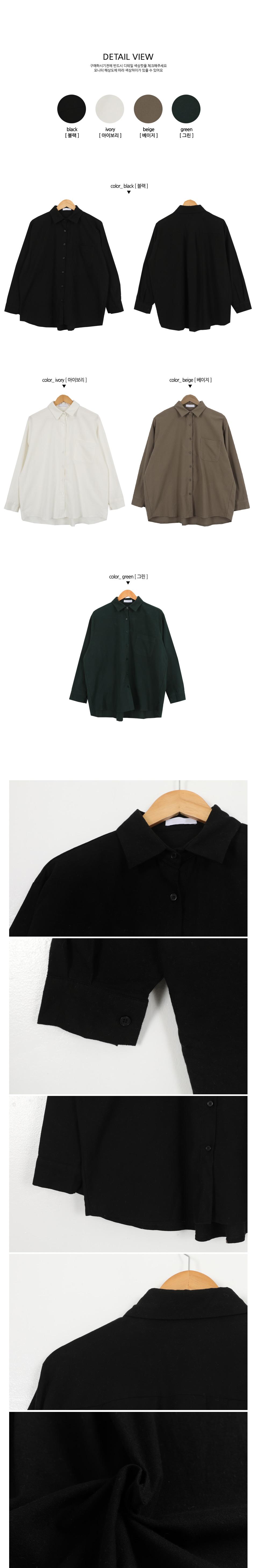 Bedies brushed shirt