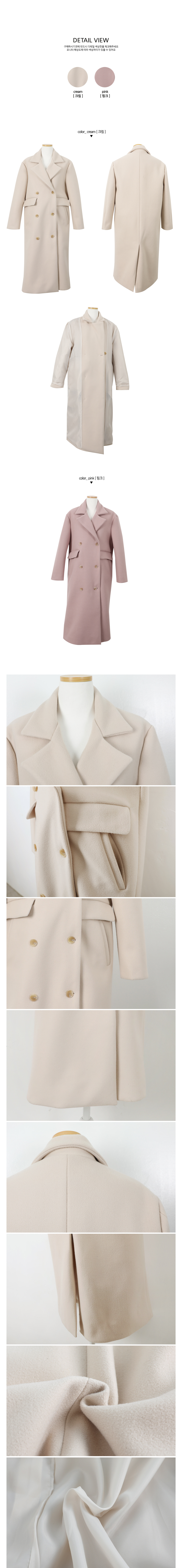 Prim Label Long Coat
