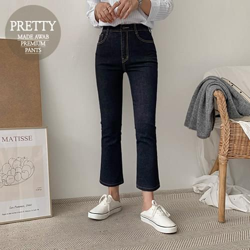 Bell Raw Flared pants