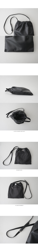 shirring detail shoulder bag