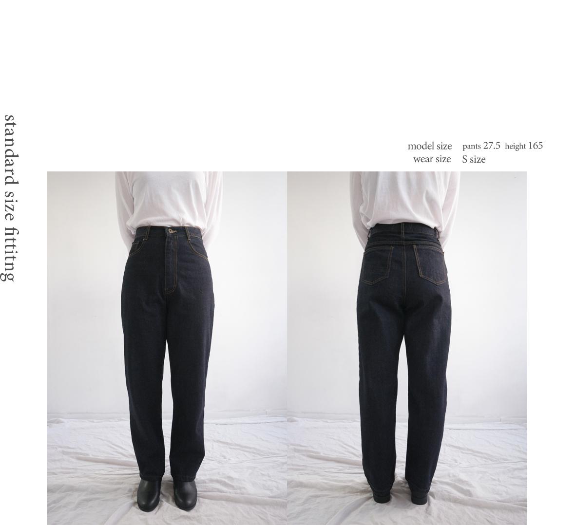 natural mood denim pants