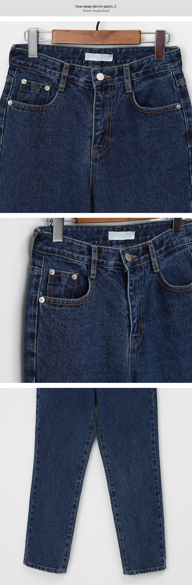 How deep denim pants_C