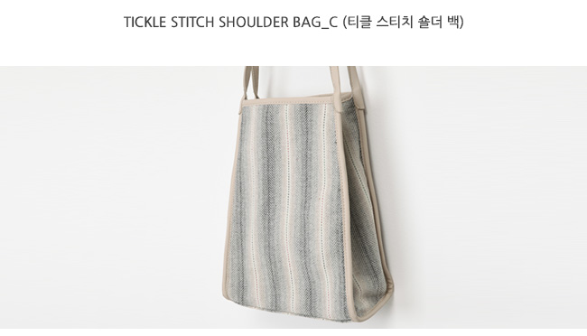 Tickle stitch shoulder bag_C (size : one)