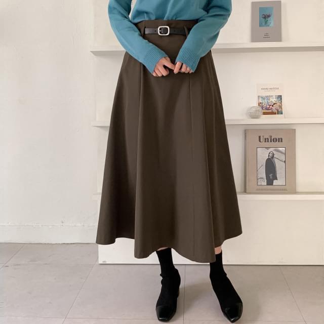 High classic flare long skirt
