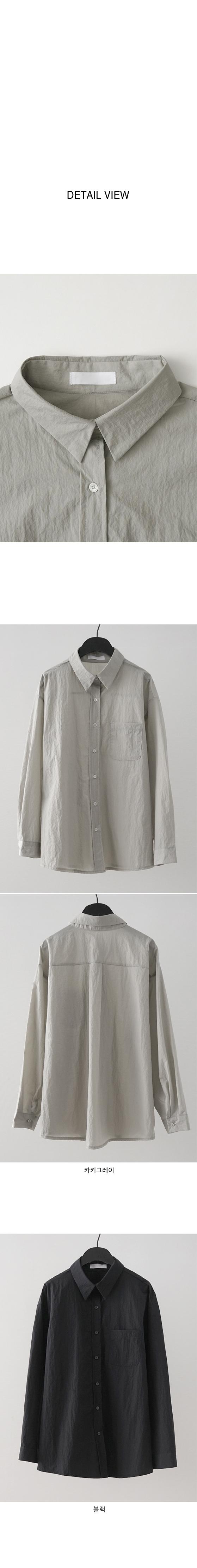 crispy over-fit shirt