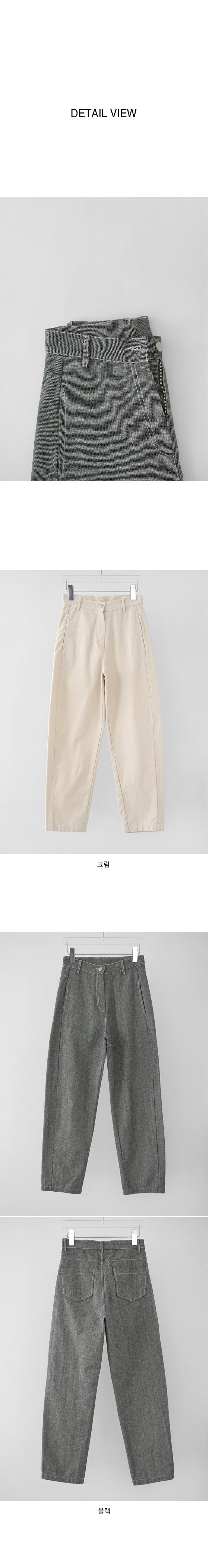 white mix stitch pants