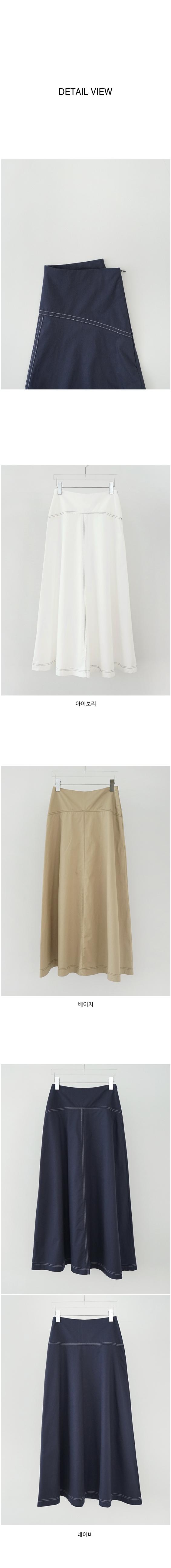 stitch detail A-line skirt