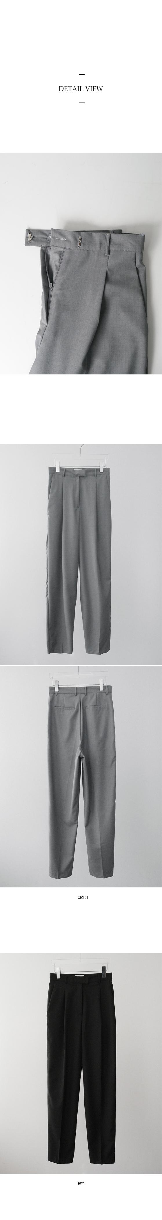 loose mannish fit pants