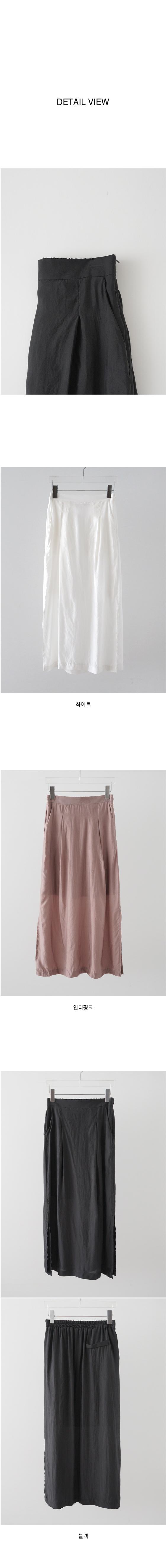 back banding easy skirt