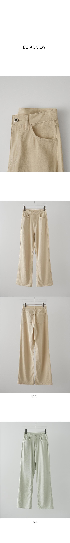 clean sturdy cotton pants