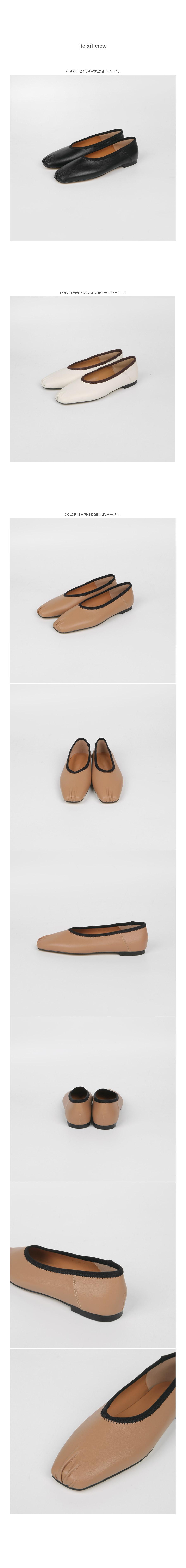 Corse flat shoes black 240 / ivory 235