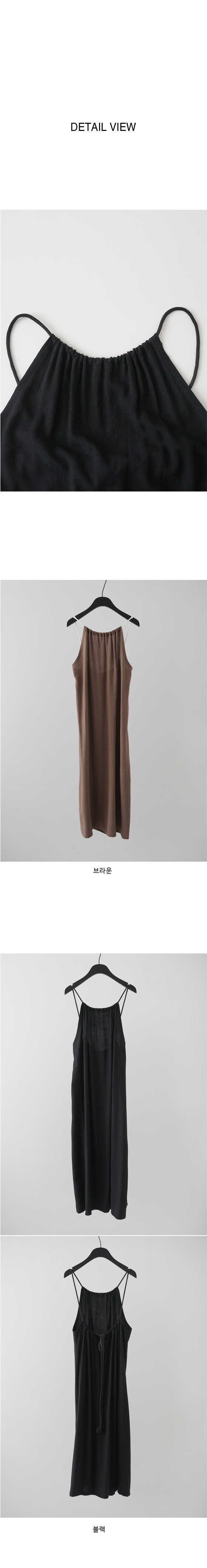 rope string sleeveless dress