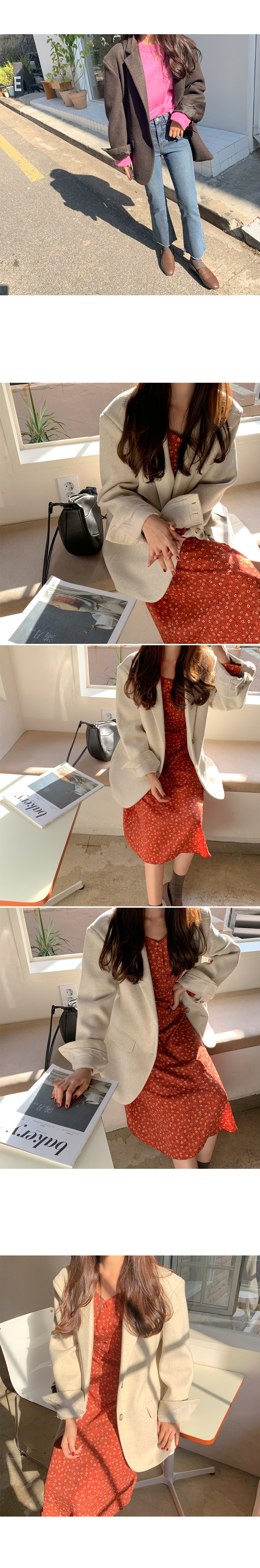 Blanche wool jacket