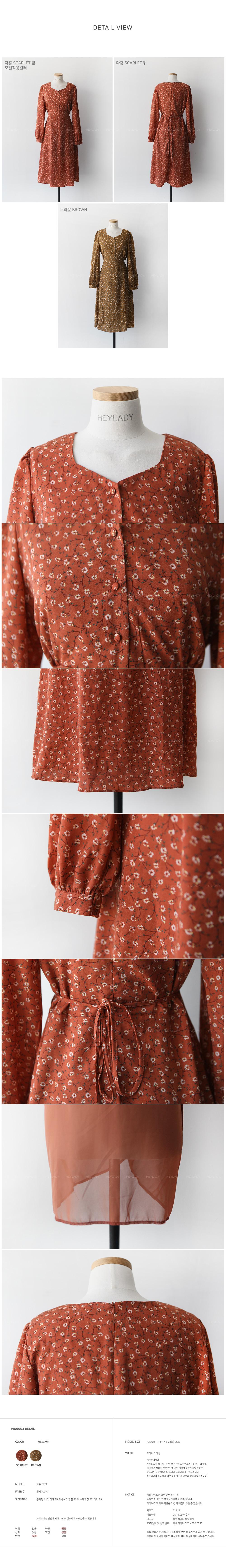 Hag Flower Dress