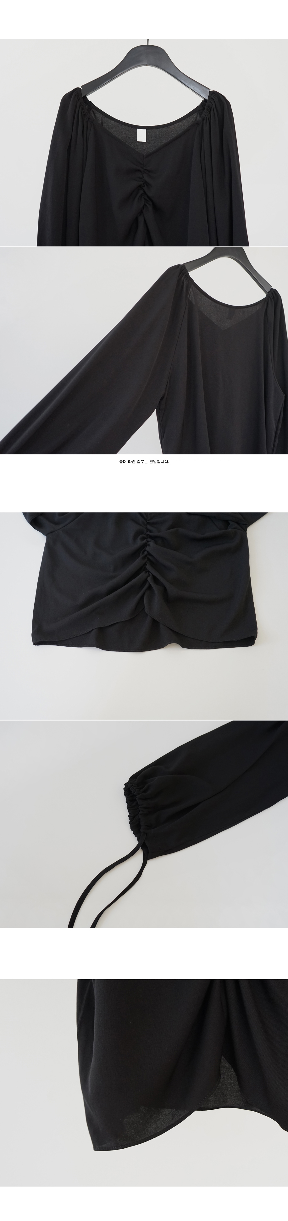 lightly shirring blouse (2colors)