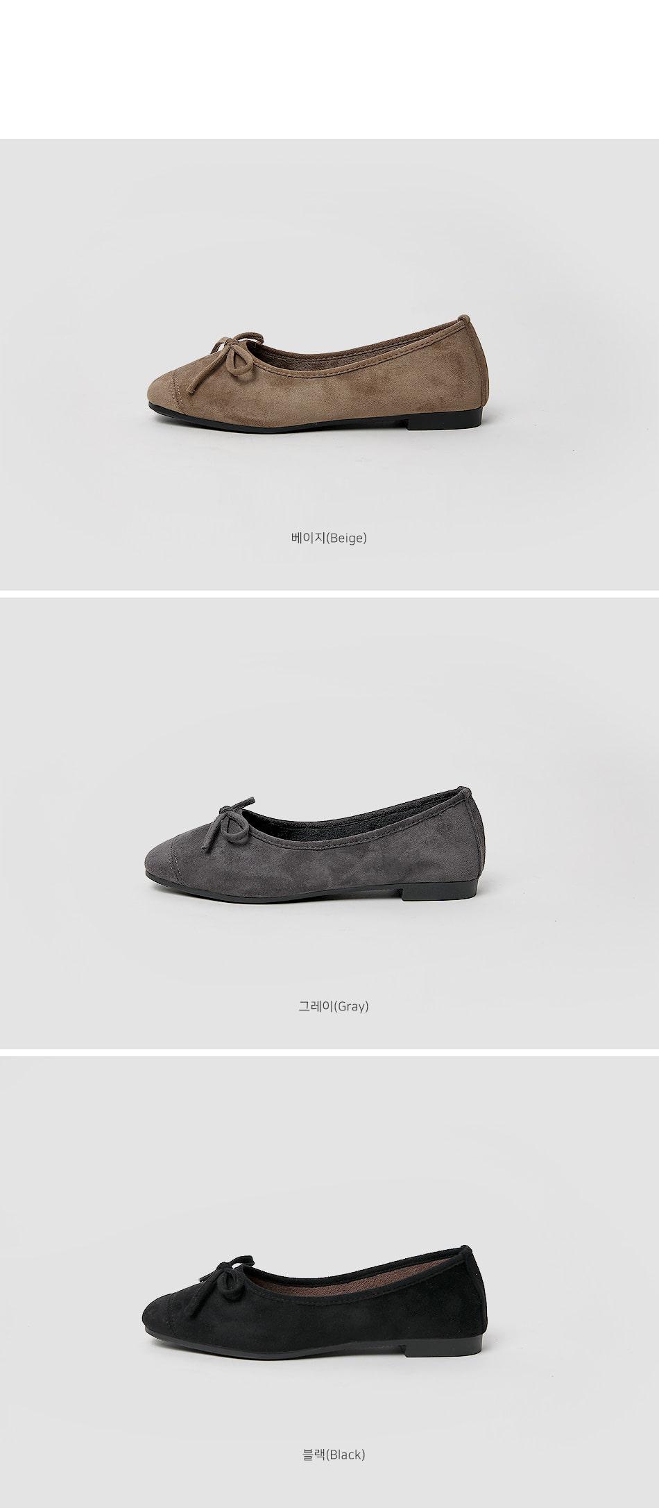 Lepet Flat Shoes 1cm
