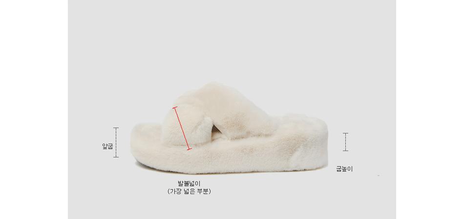 Superlon fur slippers 5 cm