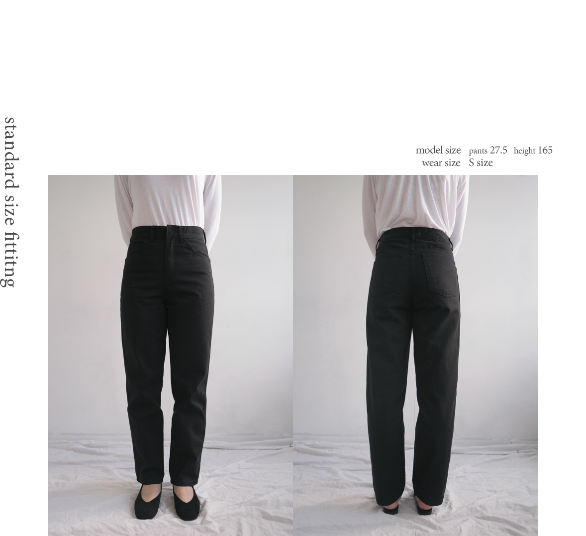 natural cotton tapered pants (2colors)
