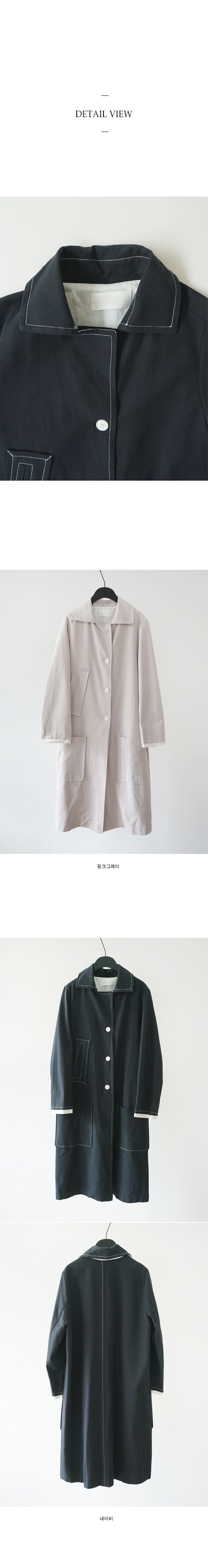 white stitch trench coat