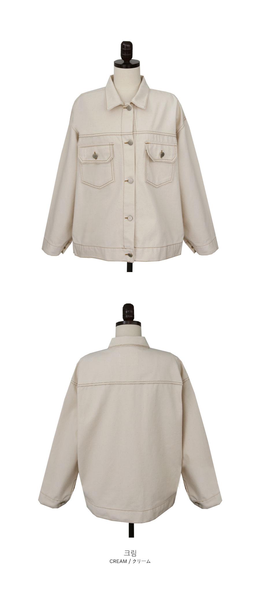 Thecream-cream cotton jacket