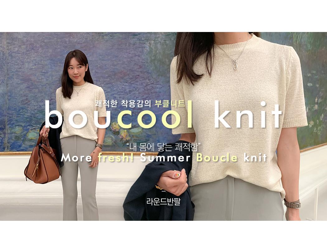 Knit - Round Shorts