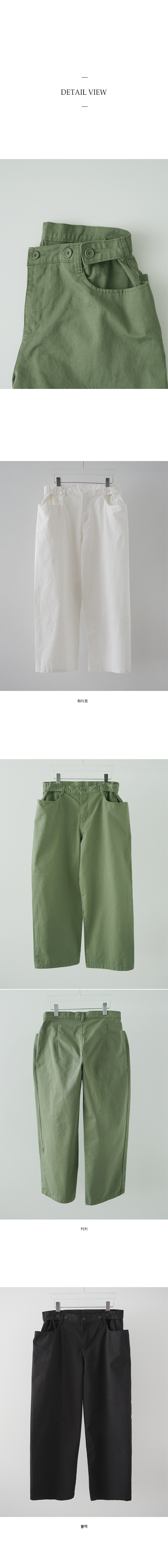 volume pocket wide pants
