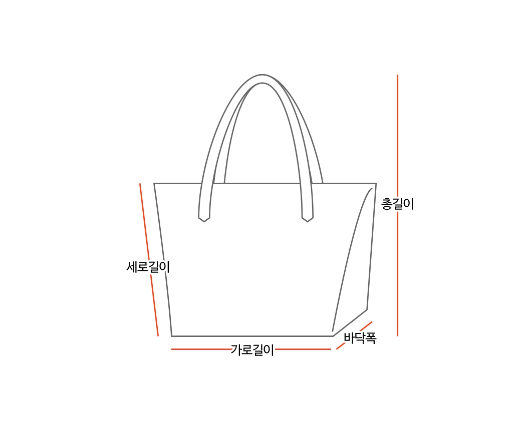 Python Accordion Square Bag