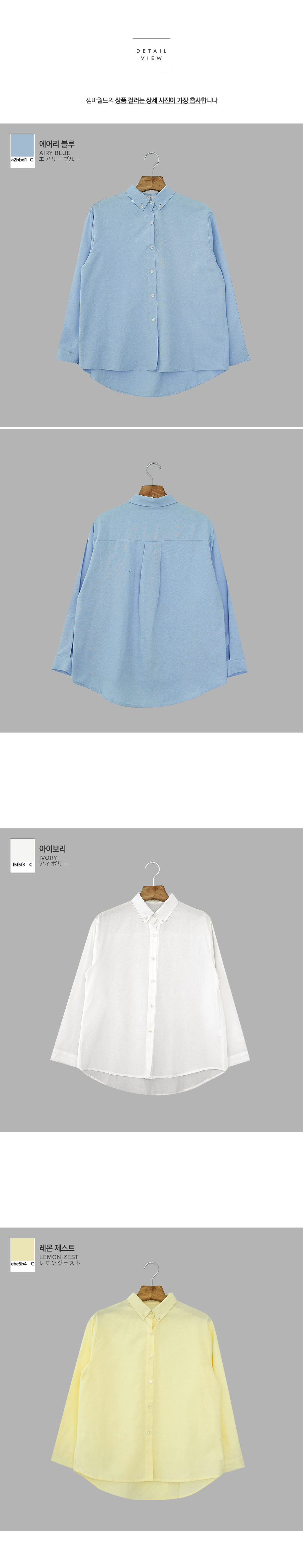Self-produced / PBP. Oxford Classic Fit Shirt