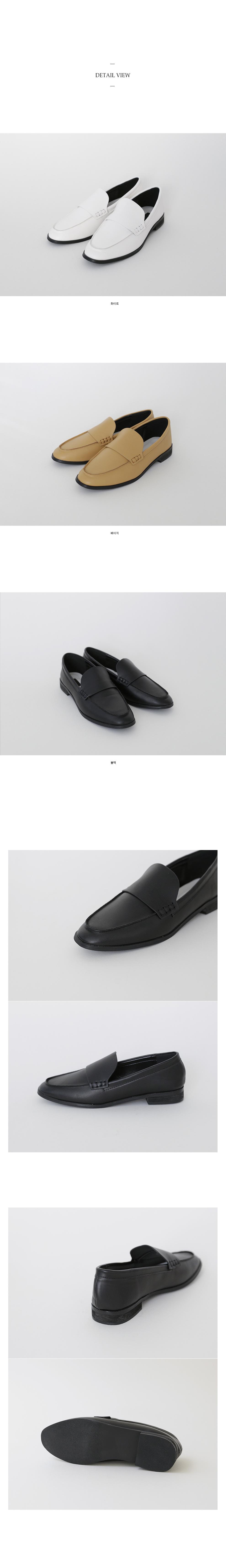 basic clean loafer