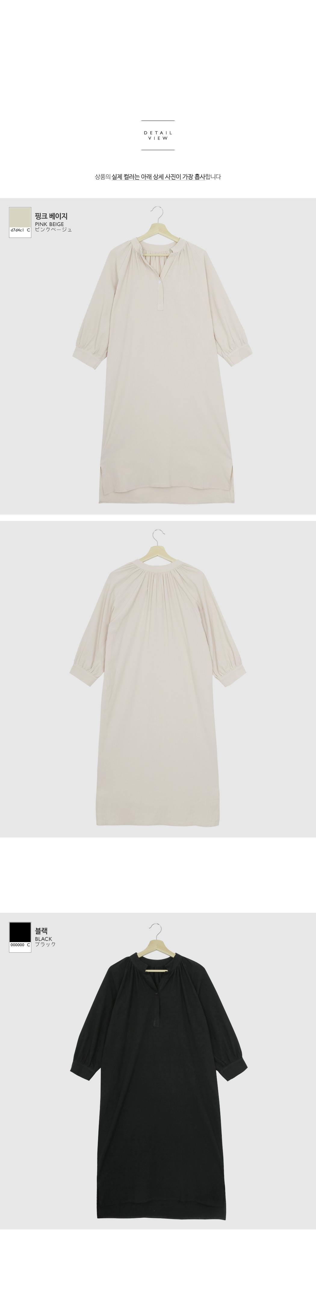 Shirring Henry neck shirt dress