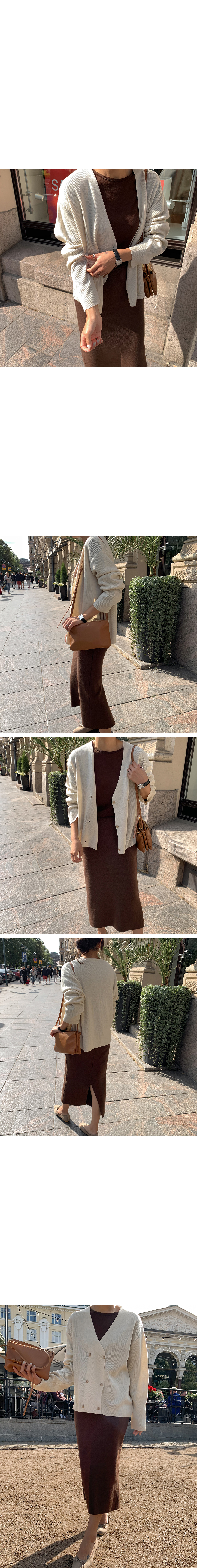 Double Button Knit & Cardigan