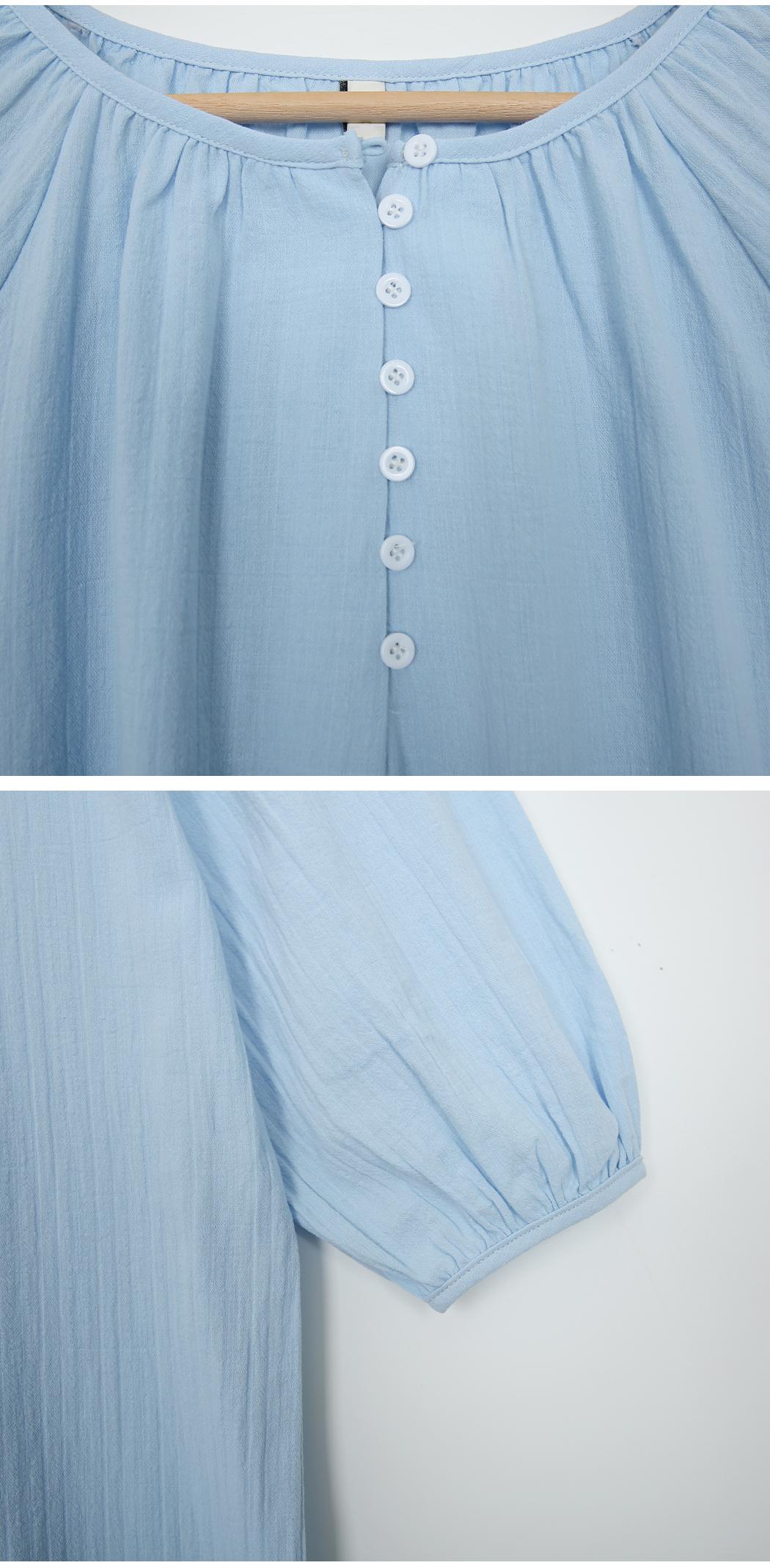 Sky Cotton Shirring Dress