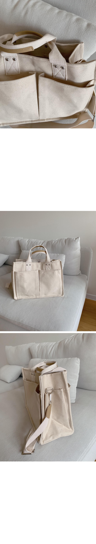 Special Price / Ecru Tumbler Canvas Bag