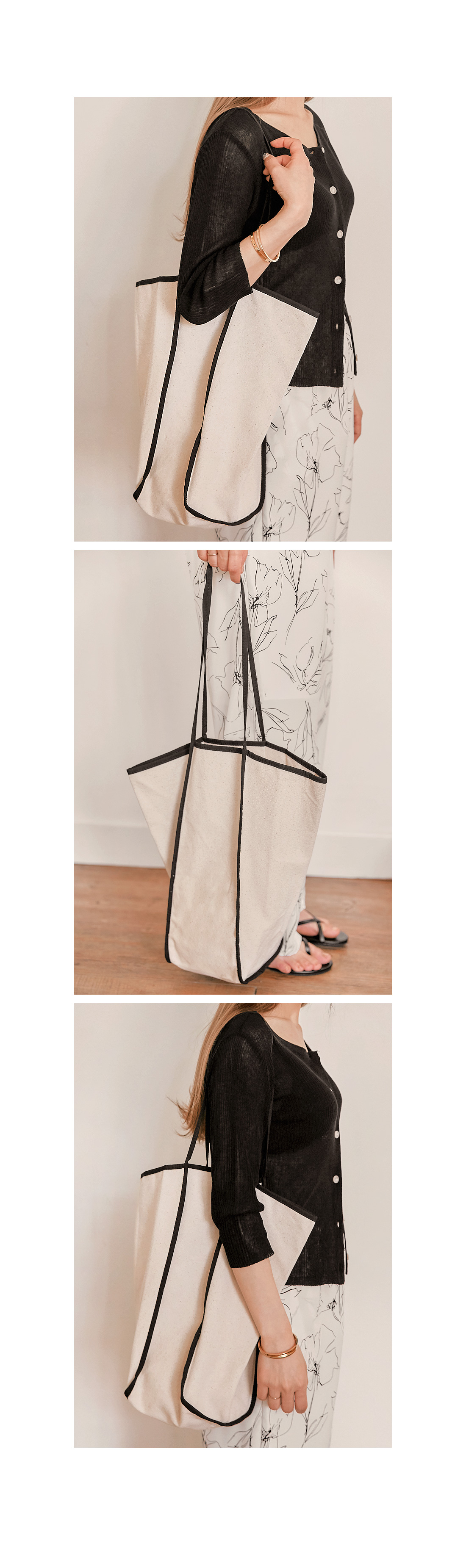 MORRIS LINE COLORING COTTON BAG