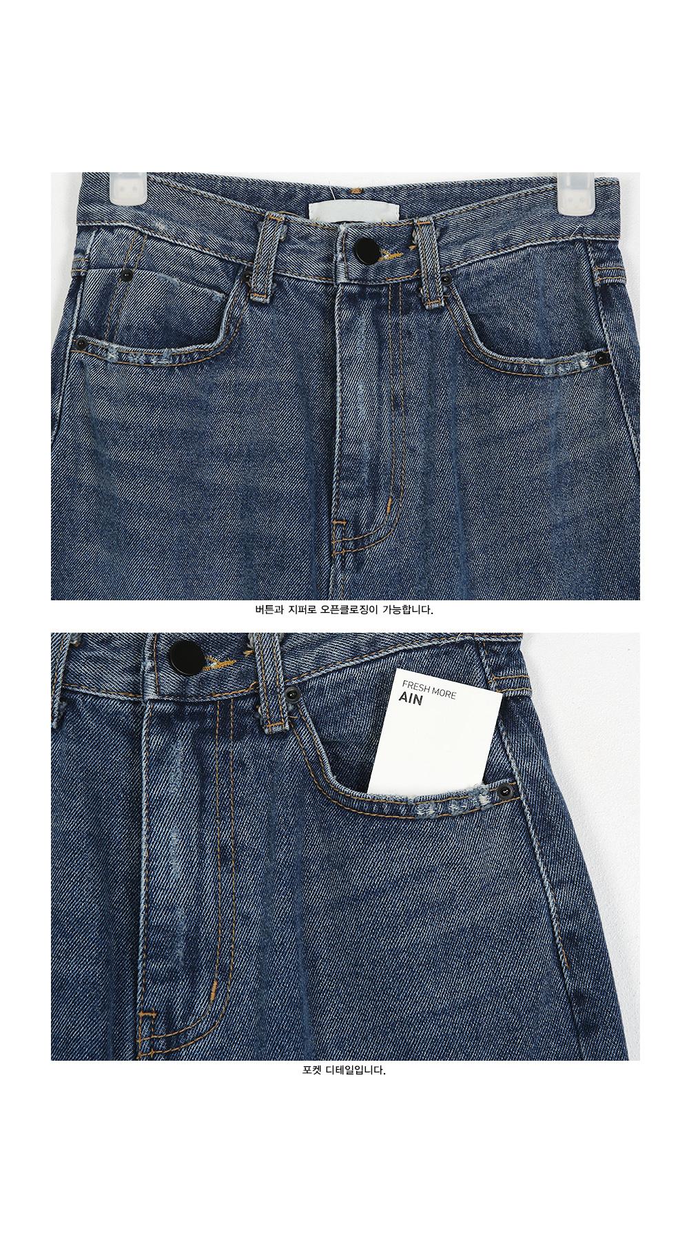 promise denim pants