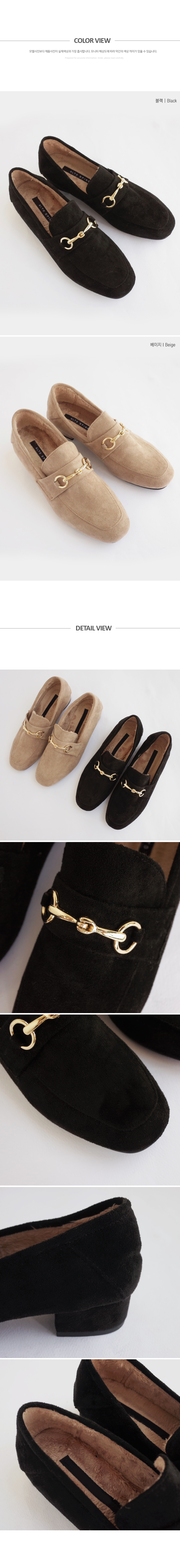 Simple Fore Daily Loafers