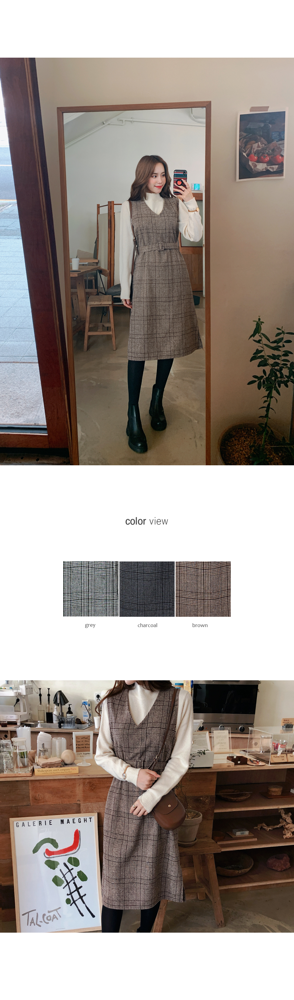 Basic Line Dress