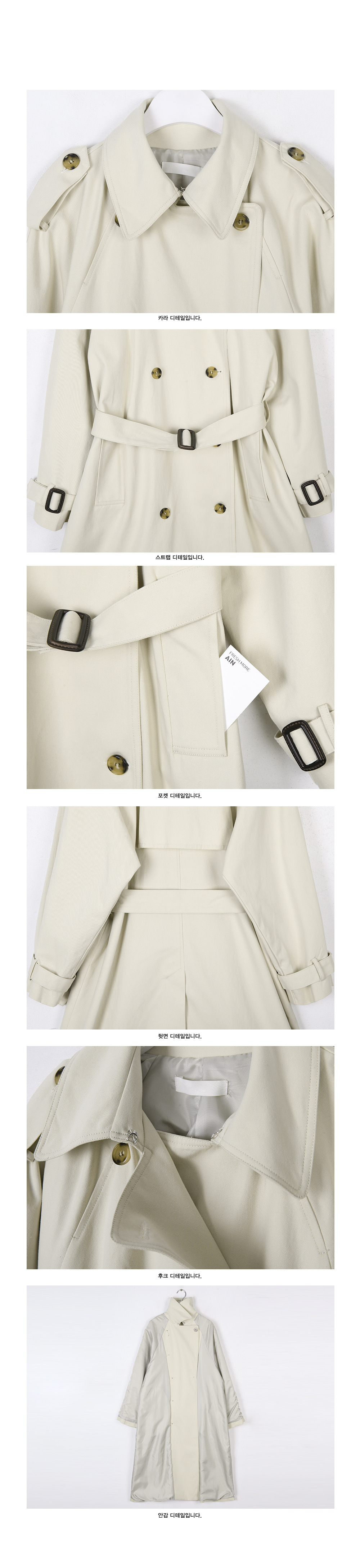 alfred trench burberry coat